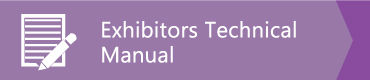 violet_exhibitor-technical-manual.jpg